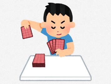 【悲報】ママさん、息子が遊んでいたカードゲームがいかがわしすぎると激怒