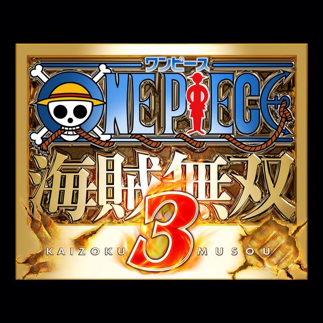 ワンピース「海賊無双3」がsteamで配信決定!