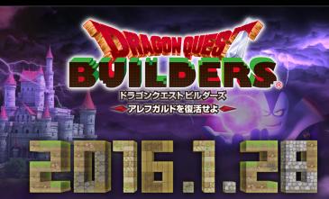 PS4/PS3/PSV 「ドラゴンクエストビルダーズ アレフガルドを復活せよ」 PV公開、予約開始!発売は来年1/28!!