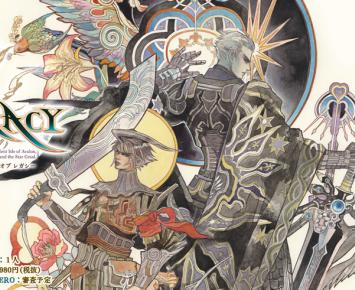 3DS「レジェンド オブ レガシー」 に『ロマサガ』シリーズの小泉氏ら豪華スタッフ参戦が発表!神ゲーの予感!!