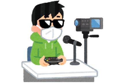 ゲーム会社「プレイ動画の配信はネタバレになるから他のユーザーの楽しみを奪う」←正論