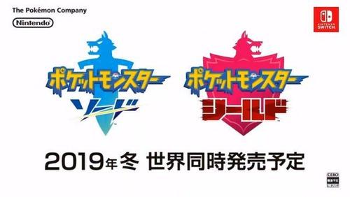 【朗報】「ポケモンソードシールド」の最新情報が近日公開! 着せ替え機能実装が確定
