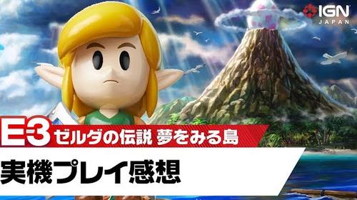 【動画】IGN Japan によるSwitch期待の新作レビュー動画が到着!「ゼルダ夢島」「ポケモン剣盾」「ルイマン3」