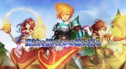 日本一ソフトウェア、PS4向け新作RPG「Rainbow Skies」の最新PV公開!12/20発売、予約開始!!
