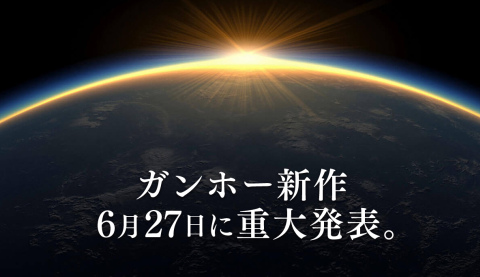【速報】ガンホー新作発表会、6月27日に開催決定!PS4独占の可能性も!?