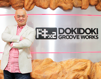 高橋名人、高橋社長に!ゲーム開発会社「ドキドキグルーヴワークス」を設立!!
