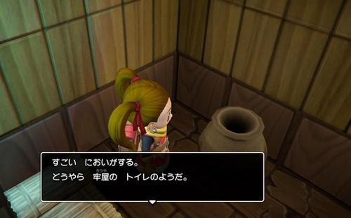RPGはトイレ描写が必要だと思う