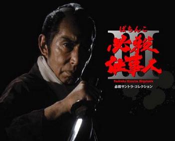 【リーク】「必殺仕事人」がゲーム化か、UBIアサシンクリード開発チームが意味深な画像公開