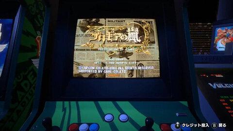「カプコンアーケードスタジアム」より、収録タイトル「プロギアの嵐」の紹介映像が公開