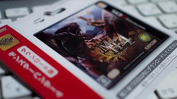 GameStop販売データが公表、ユーザーは未だにパッケージ派が主流! 「DL版派ユーザーは全体の2%程度。しかも全然金を使わないんだ」