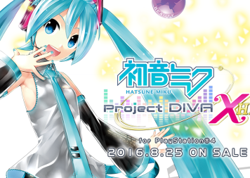 PS4「初音ミク -Project DIVA- Future Tone」 6/23配信、価格は各3900円