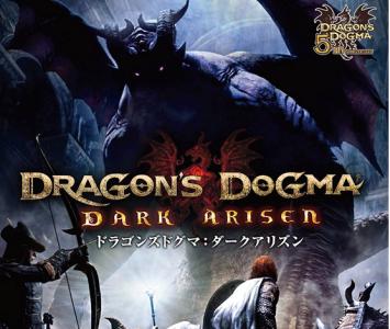 本日発売「ドラゴンズドグマ ダークアリズン」 最速レビュー 初心者向け攻略指南