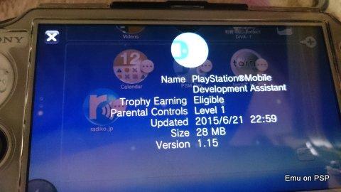 【速報】Switchに続き、PSVITAのエミュ開発も本格化