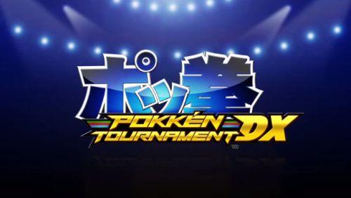 NS「ポッ拳トーナメントDX」 直撮りプレイムービーが公開!
