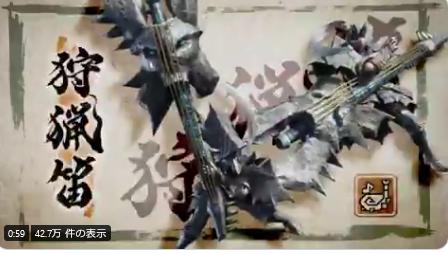 【朗報】モンハンの狩猟笛、始まるwwww