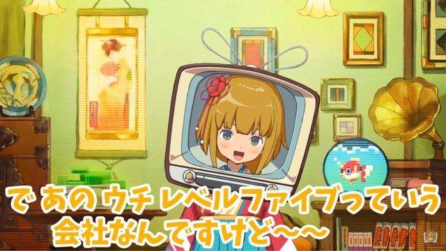 【速報】レベルファイブ「Switch Lite発売に合わせて二ノ国と初代妖怪ウォッチを発売します」