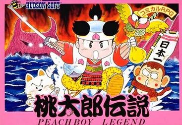 「桃太郎伝説」がドラクエやFFと並ぶ国民的RPGになれなかった理由