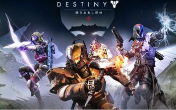 完全版Destiny! PS4/PS3 「Destiny 降り立ちし邪神」 国内向けに9/17発売決定!アナウンストレーラーが公開!!