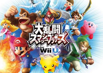 「スマブラ for Wii U」 がVer. 1.0.2にアップデート!8人対戦ステージが追加、バランス調整は・・・