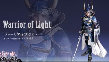 PS4「ディシディアファイナルファンタジーNT」キャラクター紹介映像『ウォーリア オブ ライト』編 公開!