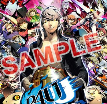 PS3「ペルソナ4 ジ・アルティマックス ウルトラスープレックスホールド」 シャドウ版パッケージイラストが公開!キャンペーン実施も予告!!