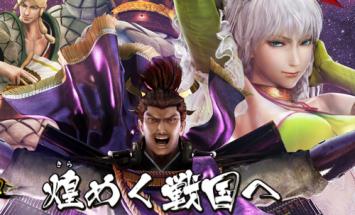 "PS4/PS3「戦国BASARA4 皇(すめらぎ)」 公式サイトオープン!今夏発売、新武将紹介 話題の""ひどい千利休""は""二重人格のサイキッカー""と判明www"