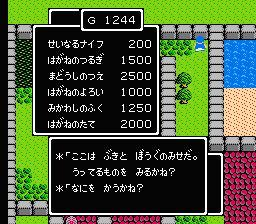 84c05545
