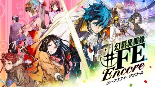 【悲報】Switch「幻影異聞録♯FE Encore」、日本も規制版で確定へ