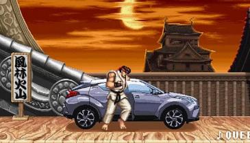【動画】「ストリートファイター II」とトヨタによるコラボCMがめちゃくちゃクオリティ高いwww