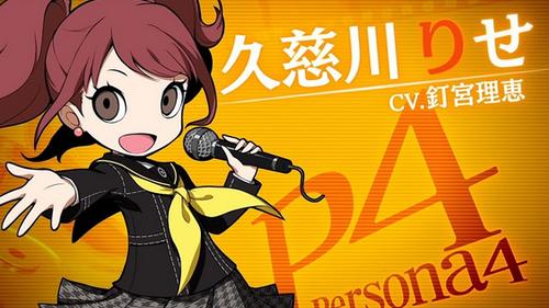 3DS「ペルソナQ2 ニューシネマラビリンス」キャラクターPV『久慈川りせ』が公開!
