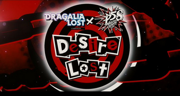 【朗報】「ドラガリアロスト」と「ペルソナ5S」がコラボ決定!!