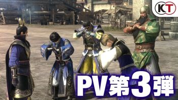 PS4「真・三國無双8」 PV第3弾が公開!