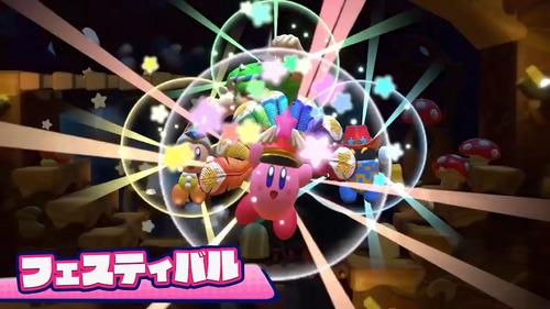 kirby-star-allies-stick-carnival-17