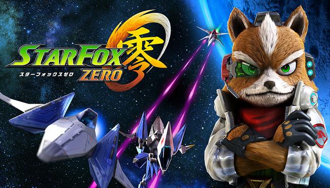 WiiU「スターフォックス ゼロ」 海外版最新トレーラーが公開!発売は4/21