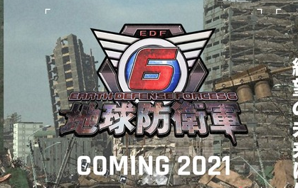 【朗報】「地球防衛軍6」 グラフィックが大幅進化!!