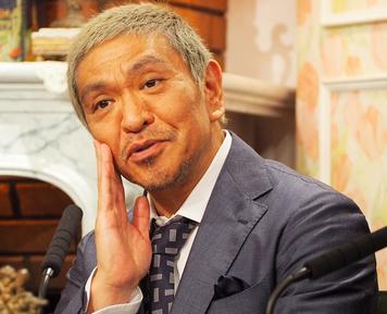 【朗報】松本人志  あつ森に興味を示す