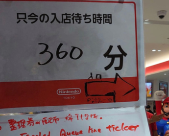 【驚愕】ショップ『Nippendo TOKYO』、本日も4時間待ちwwww