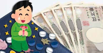 【速報】ガチャ規制、とうとう日本でも始まる