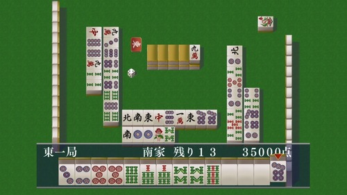 ロジック麻雀 創龍 四人打ち・三人打ち (1)