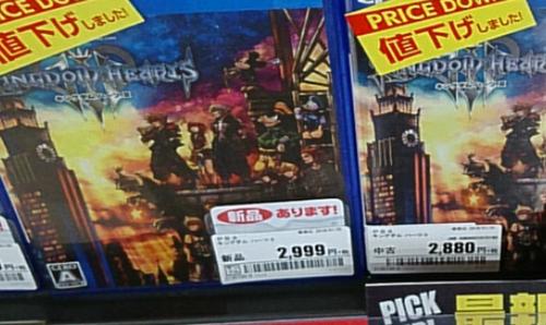 【値崩れ速報】「キングダムハーツ3」ゲオで新品2999円(定価8800円)へ