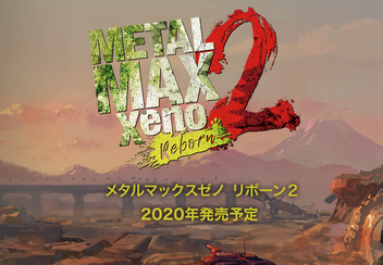 【神対応】Switch版「メタルマックスゼノリボーン」セーブが出来なくなる不具合の対策を公式が発表!