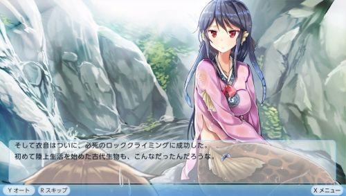 僕の彼女は人魚姫!? (2)
