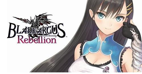シャイニングシリーズ最新作格ゲー Switch/PS4「ブレードアークス リベリオン」プロモーションムービーが公開!3/14発売
