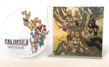 PS4「ファイナルファンタジー12 ザ ゾディアック エイジ」 サントラやジャッジメントマスターフィギュアなどを同梱した限定版が予約開始!