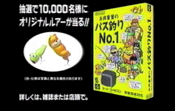 ゲーム市場全盛期(1997年)の発売スケジュールが豪華すぎるwwwww