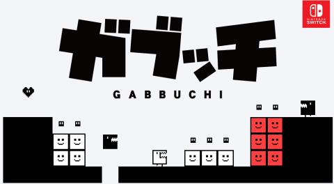 ガブッチ開発「ハコボーイのパクリと言われるがちゃんと任天堂さんに相談して許可を貰っている」