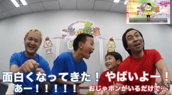 「ご当地鉄道 for Nintendo Switch !!」ワッキー親子VSガリットチュウ 福島親子~親子対決!プレイ動画第3回が公開!!