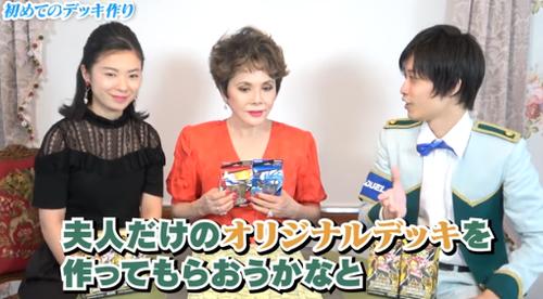 【緊急速報】デビィ夫人さん、遊戯王デビューでいきなり初勝利を飾る