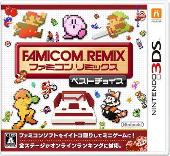 """3DS「ファミコンリミックス ベストチョイス」 攻略 レビュー 「おっさん世代にはかなり面白い」「全国ランキングのレベル高い」「""""高速マリオ""""最高」"""