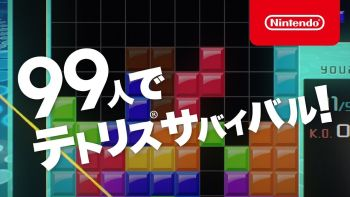 Switch「テトリス99」TVCMが公開!